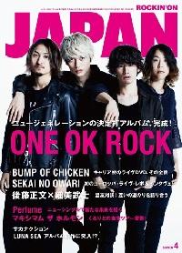 RO_JAPAN