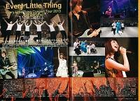 songs201305