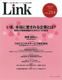 link214