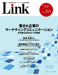 Link215