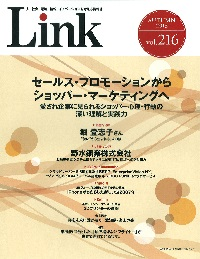 Link_216