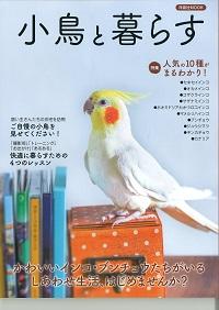 20141127-book