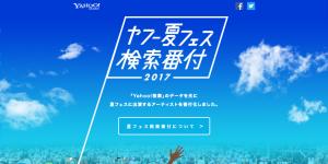 スクリーンショット 2017-09-01 16.07.47